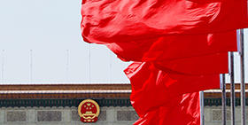 China : Continuous reform in economy, industries, RMB and globalization